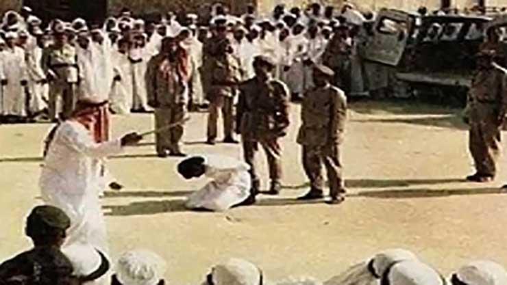 مجازات در عربستان